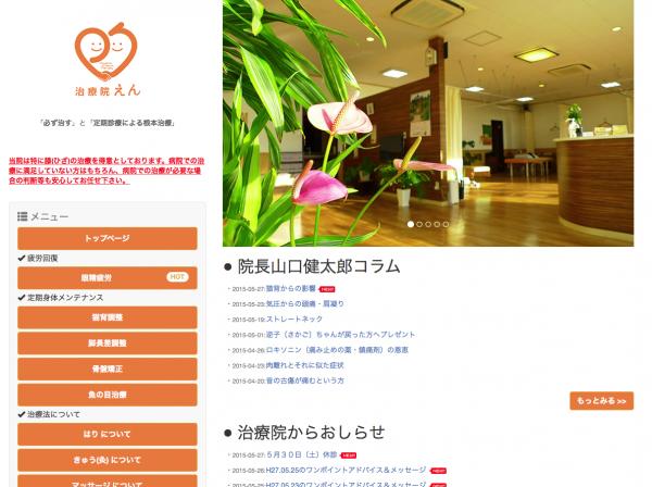 スクリーンショット 2015-06-01 10.59.19
