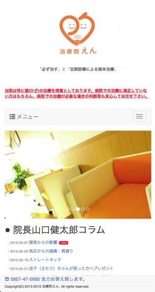 スクリーンショット 2015-06-01 10.59.37