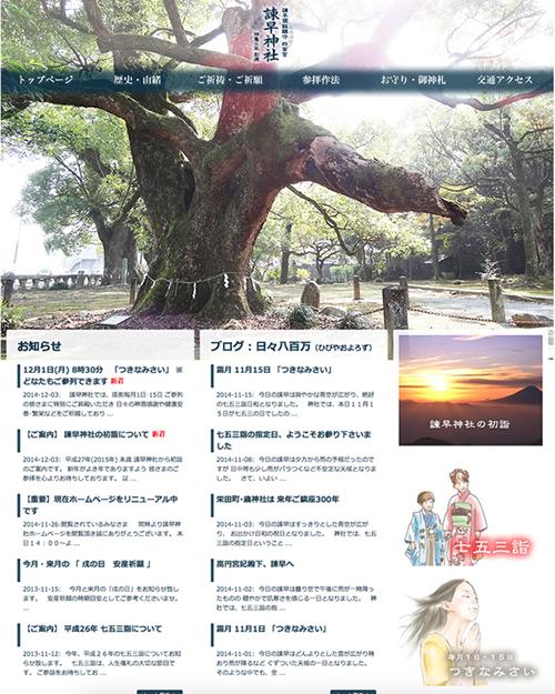 スクリーンショット 2014-12-04 9.53.33
