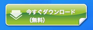 スクリーンショット 2014-12-22 17.39.16