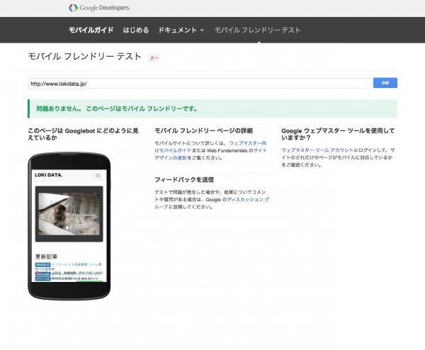 スクリーンショット 2015-05-07 11.59.51